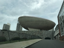 The Egg in Albany